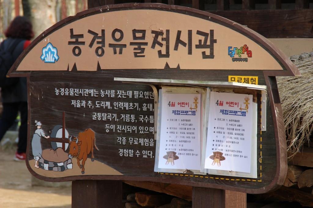 문원미산,도당산,무릉도원,동대 187