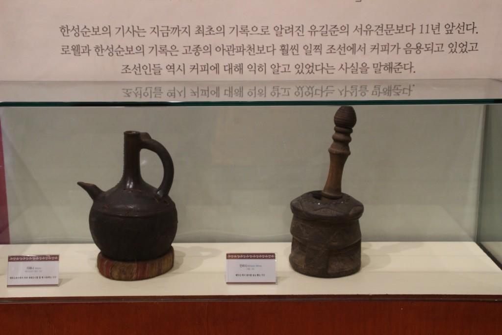 악기박물관,템플스테이,경기관광공사,몽골 252
