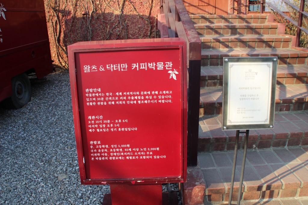 악기박물관,템플스테이,경기관광공사,몽골 299