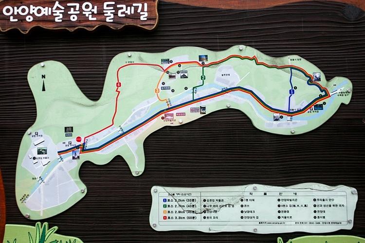 안양예술공원003
