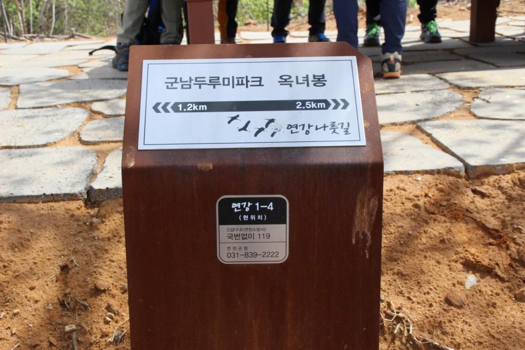 연강나루,그리팅맨,태풍전망대 039