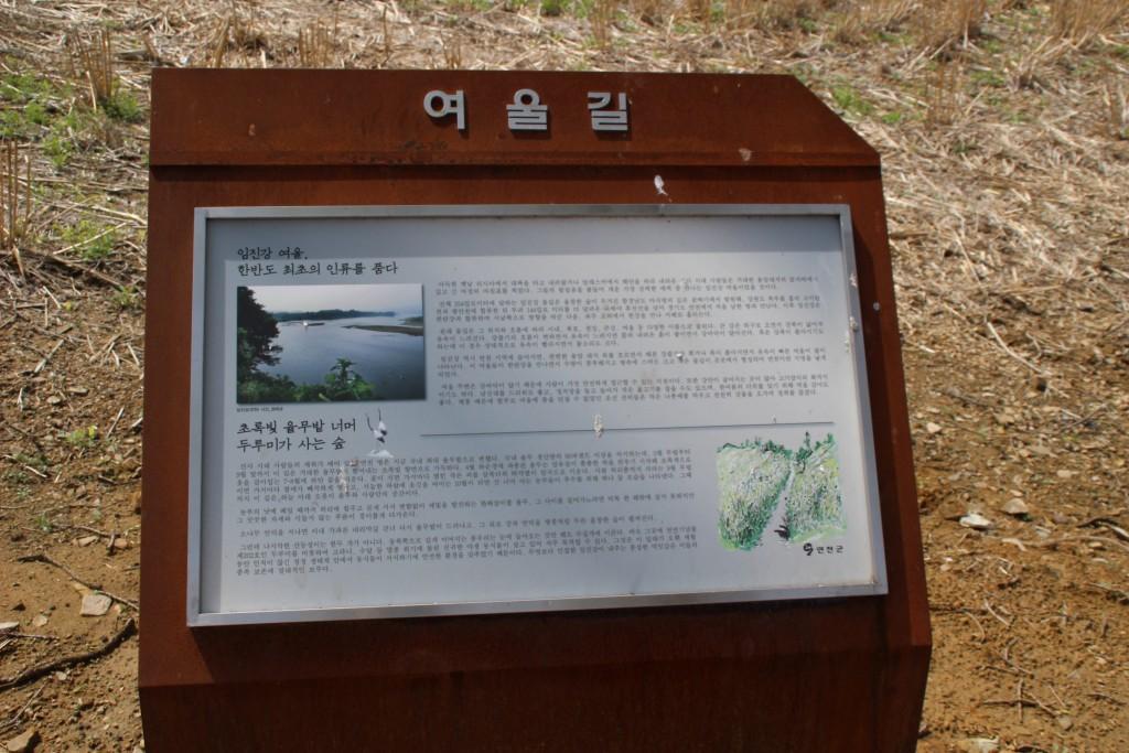 연강나루,그리팅맨,태풍전망대 067