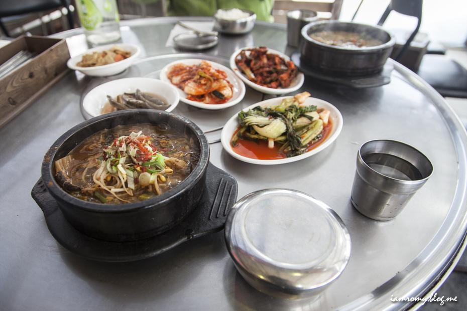 따뜻한 국밥
