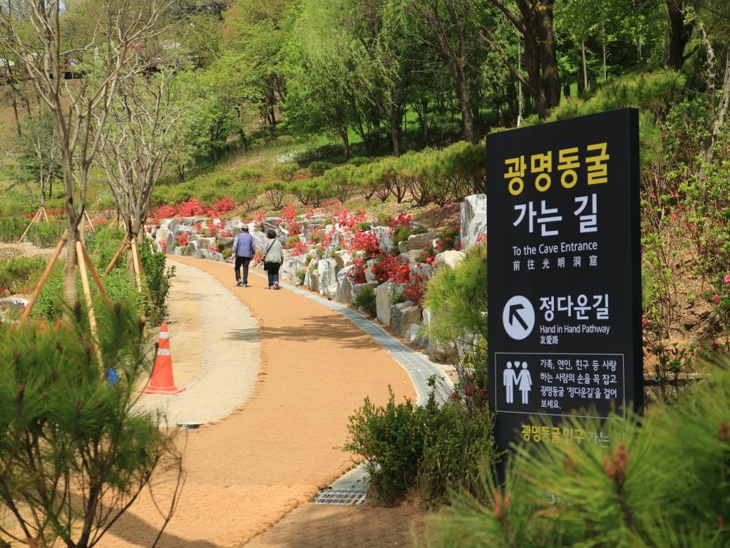 광명동굴,충현박물관, 테크노마트카메라 237