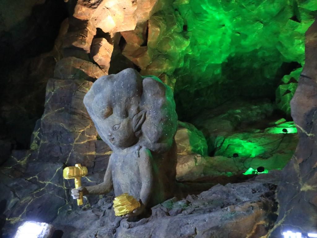 광명동굴,충현박물관, 테크노마트카메라 427