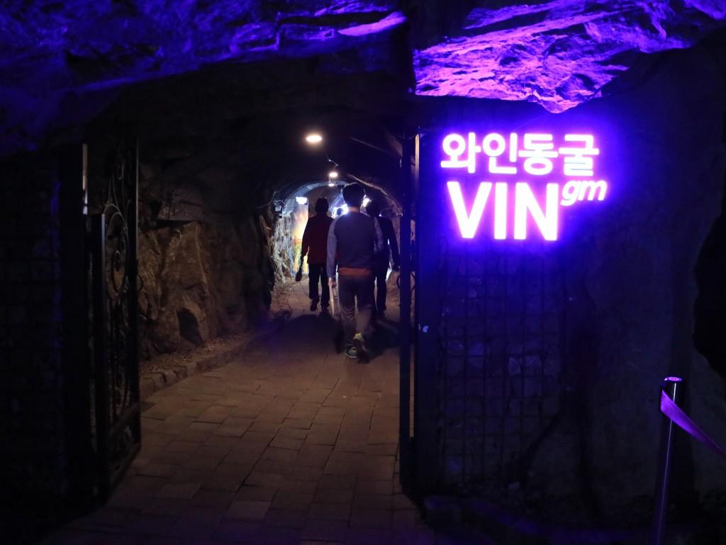 광명동굴,충현박물관, 테크노마트카메라 470