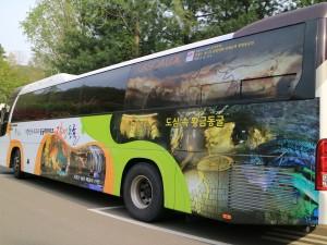 광명동굴,충현박물관, 테크노마트카메라 580