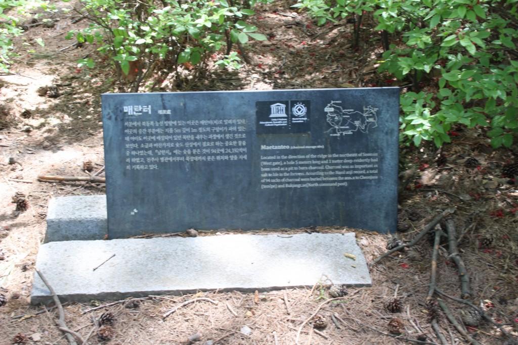 남한산성씨티투어,곤지암도자공원 115