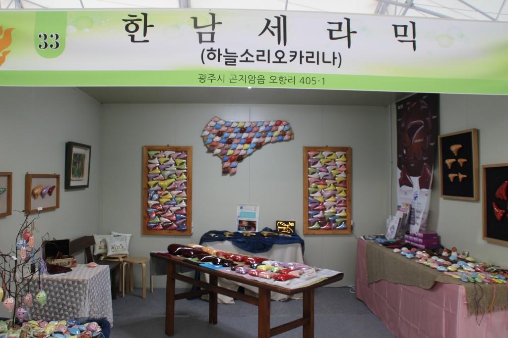 남한산성씨티투어,곤지암도자공원 324