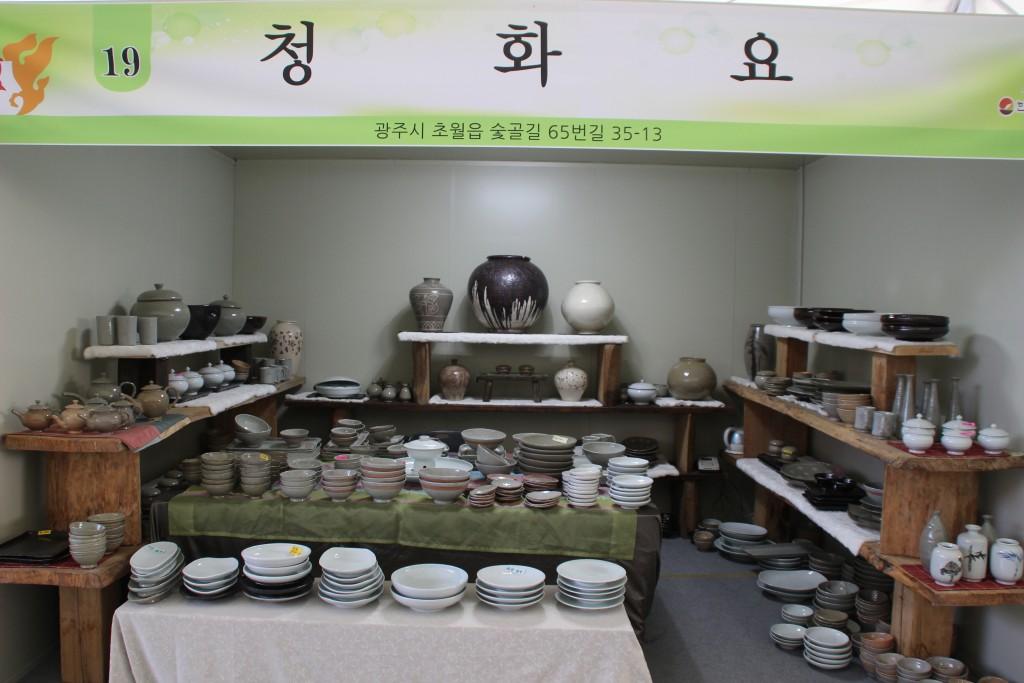 남한산성씨티투어,곤지암도자공원 326