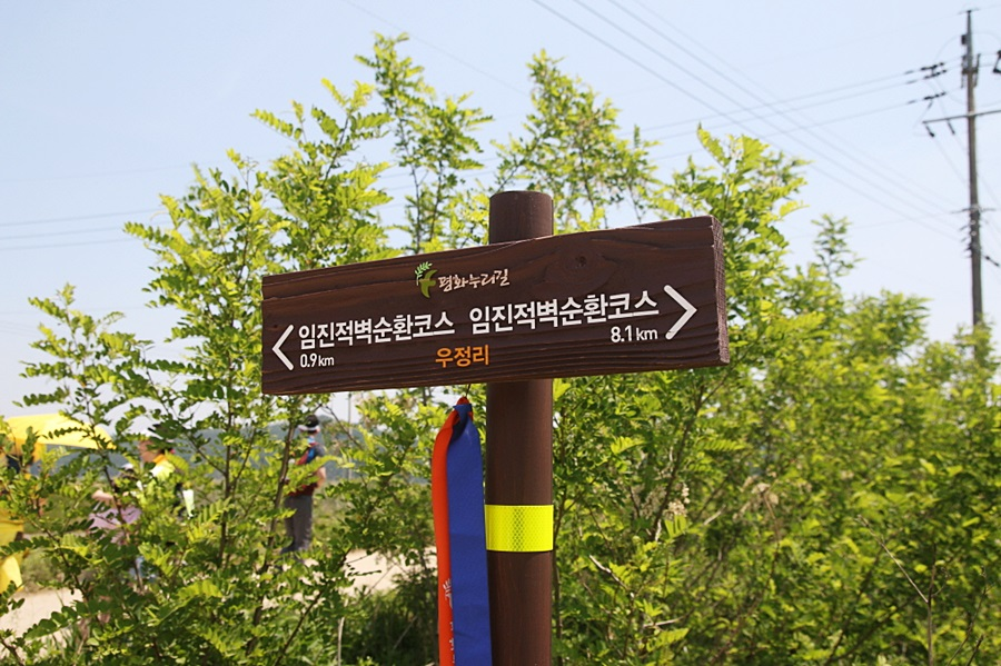 사본 -일괄편집_IMG_0764