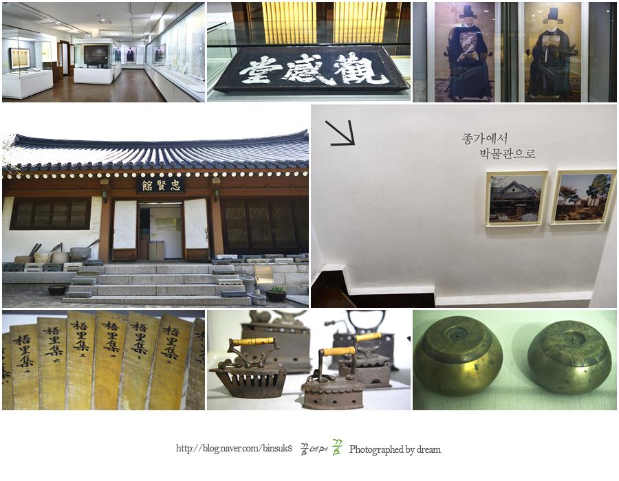 박물관 내부 전시품들