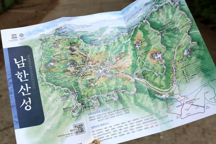 남한산성 지도