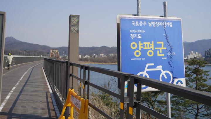 북한강 철교에 진입하며