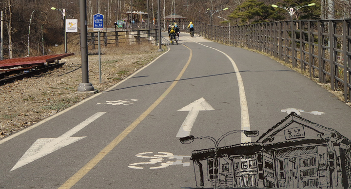 자전거도로