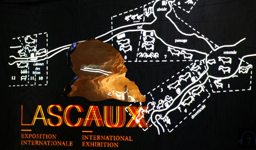 라스코동굴벽화전