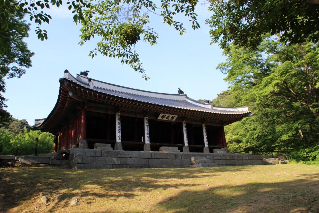 남한산성 열린음악회 022