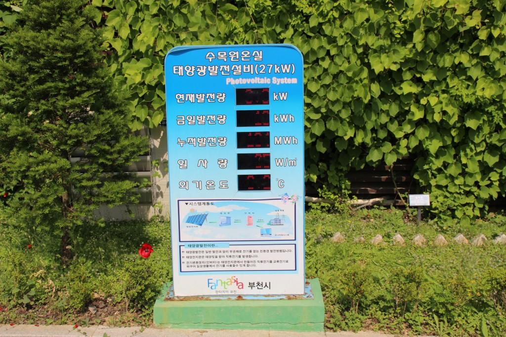 부천100송이장미공원,무릉도원수목원 243