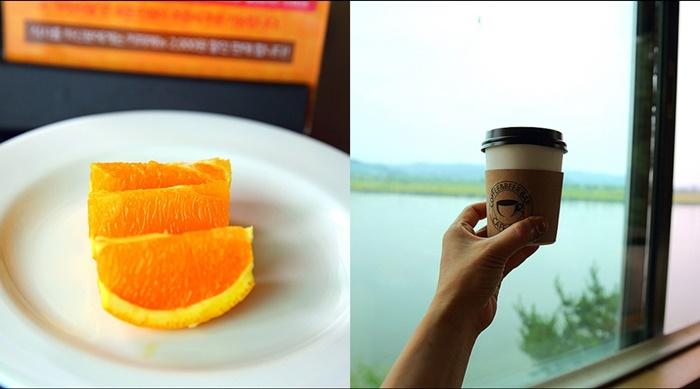 과일과 커피