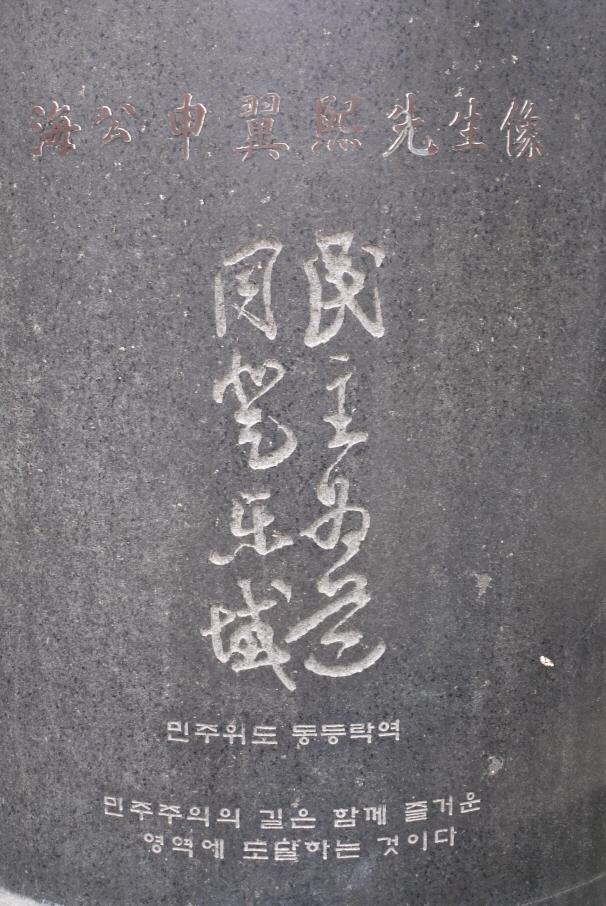 크기변환_26