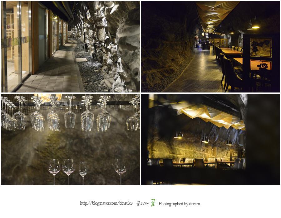 동굴속 와인 저장고