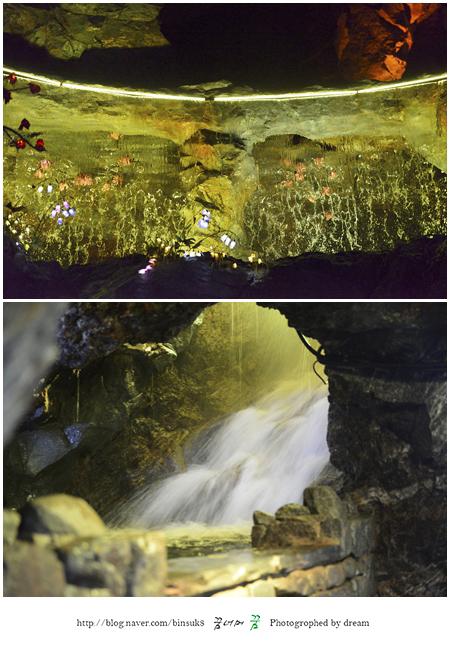동굴 속 폭포