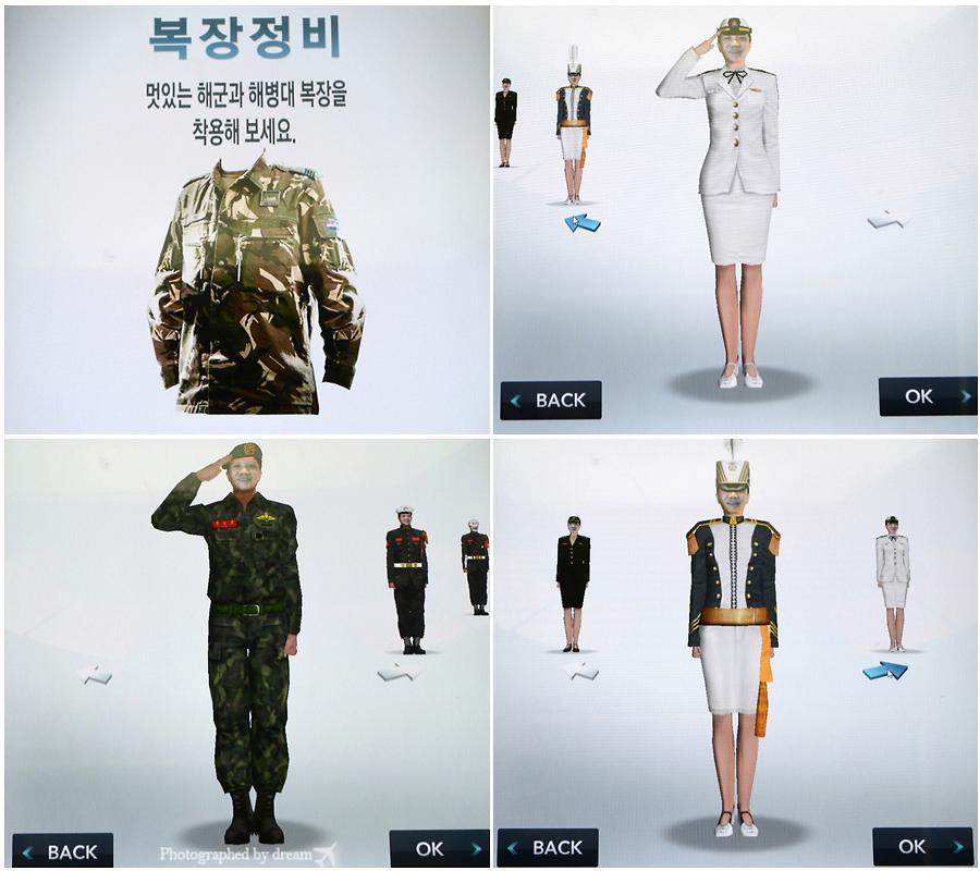 다양한 해군,해병대 군복들
