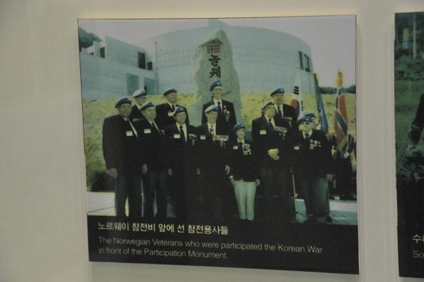DDCUN296