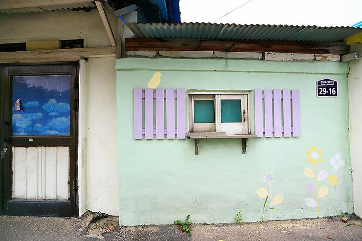 집에 그려진 벽화