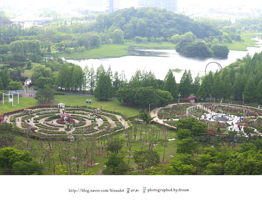 장미공원 전경