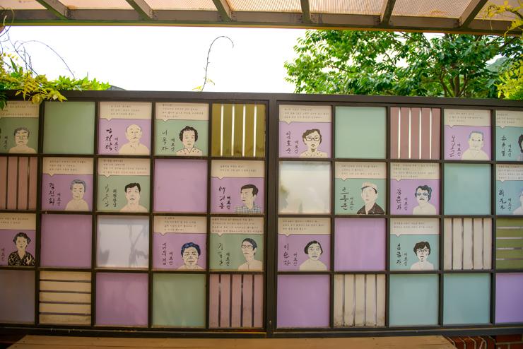 경로당에 설치된 그림들