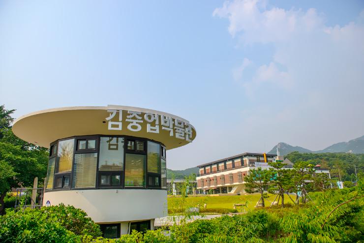 김중업 박물관 전경