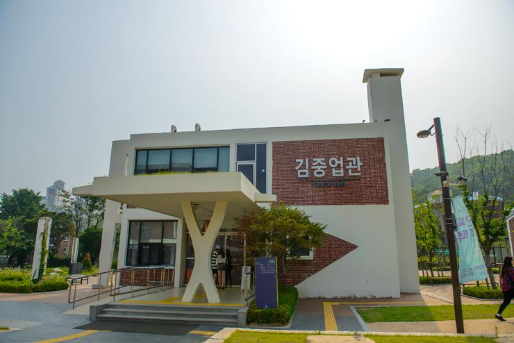 김중업관의 모습