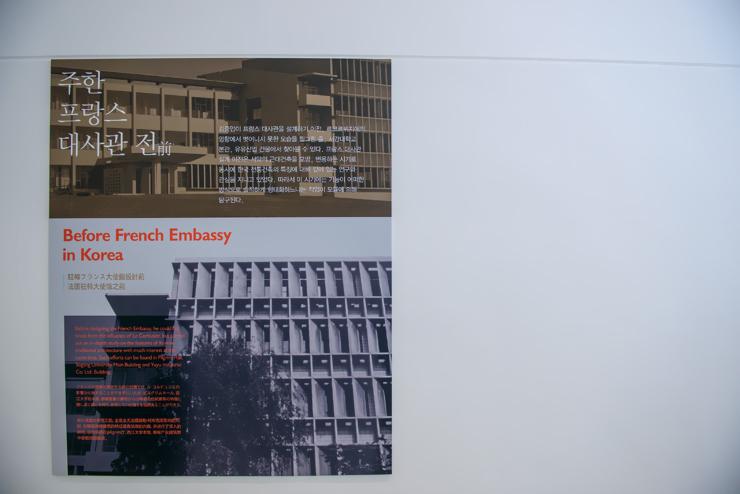 김중업이 설계한 건물