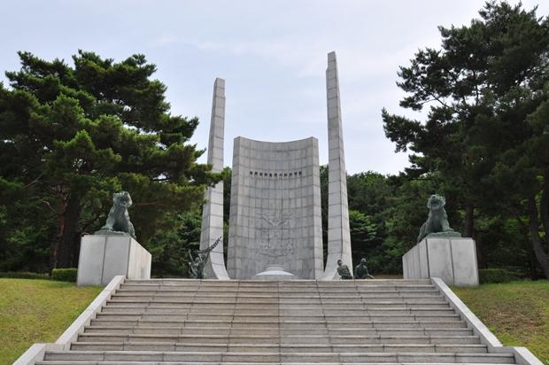 HOMYEONG460