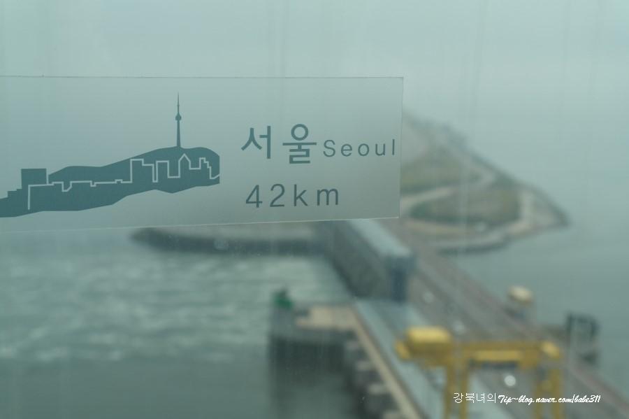 서울까지 거리가 적힌 스티커