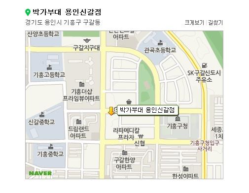 박가부대찌개 위치 안내 지도