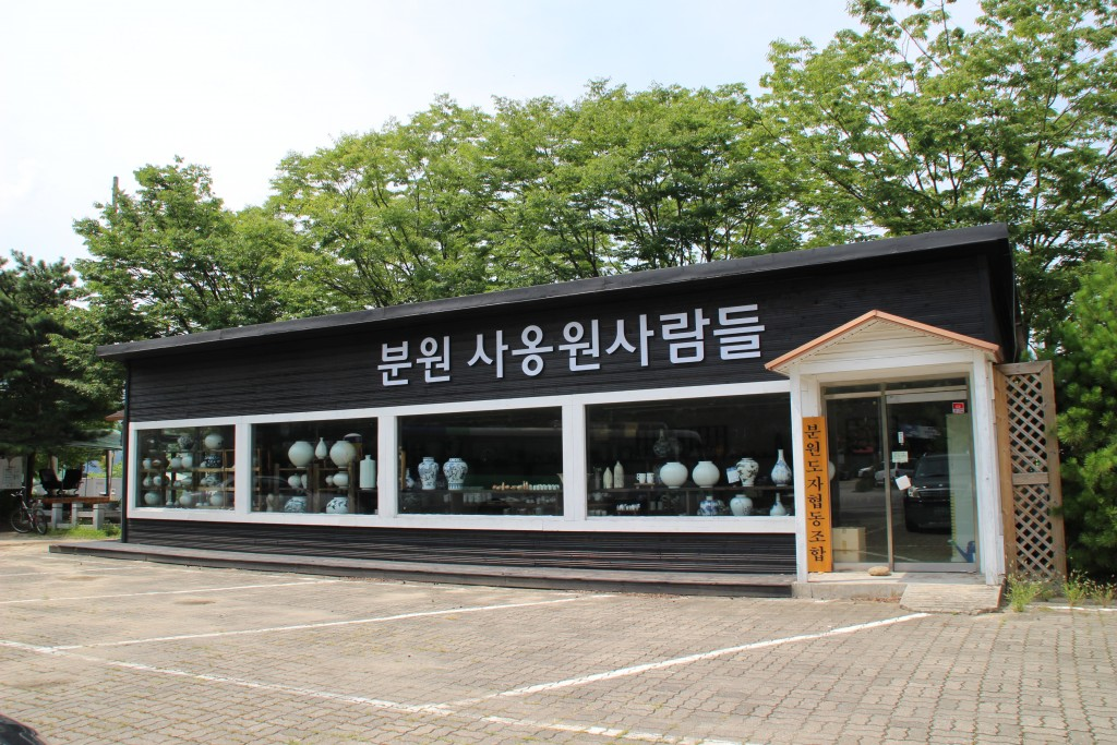 경안천,백자도요지,얼굴박물관 분원초등학교,구산성당,습지하류 318