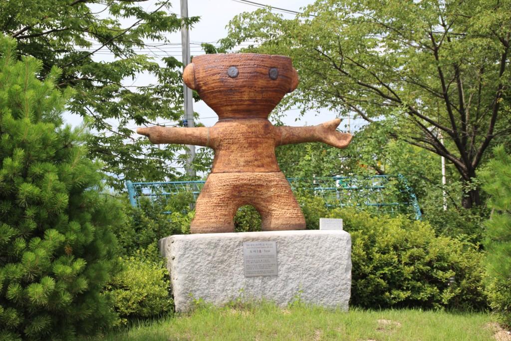 경안천,백자도요지,얼굴박물관 분원초등학교,구산성당,습지하류 319