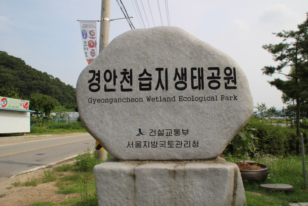 경안천,백자도요지,얼굴박물관 분원초등학교,구산성당,습지하류 569