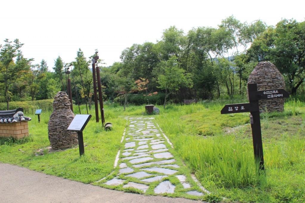경안천,백자도요지,얼굴박물관 분원초등학교,구산성당,습지하류 579 - 복사본