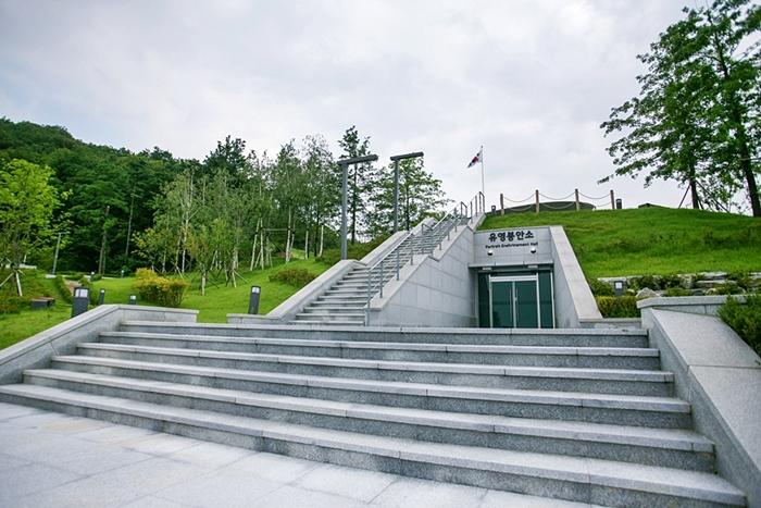민주화운동기념공원015