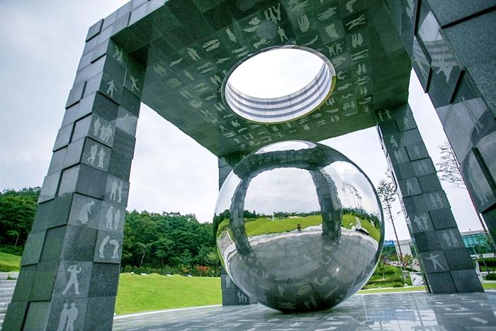 민주화운동기념공원018