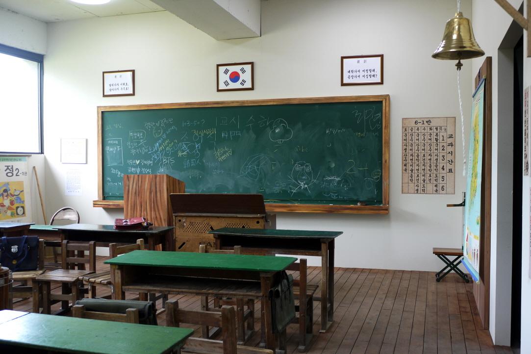 교실 재현 건물
