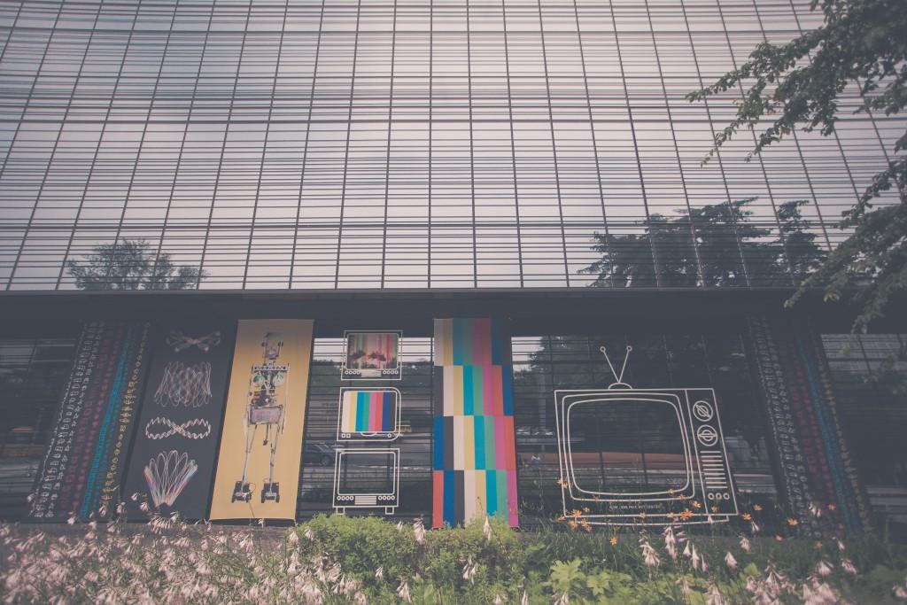 백남준 아트센터 전경