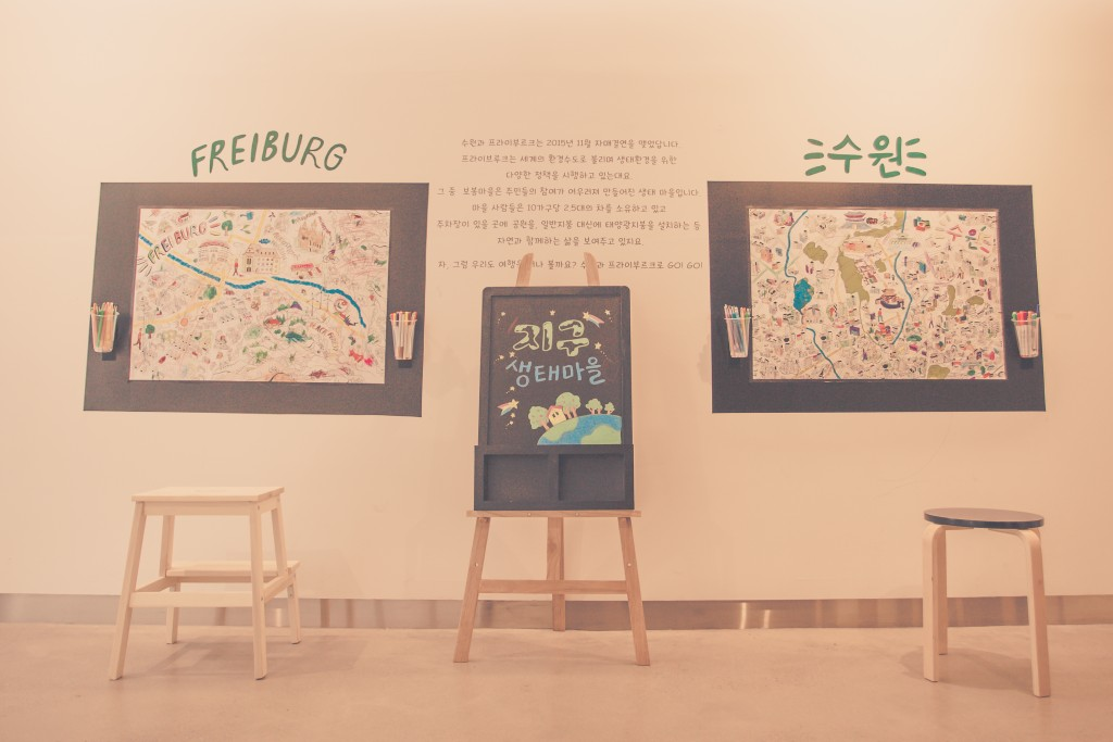 미디어 아트 작품 사진(FREIGURG, 지구 생태마을, 수원)