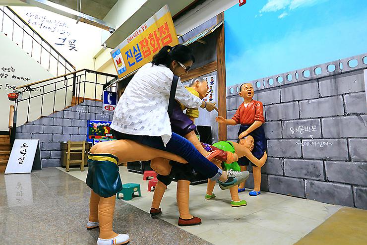 말뚝박기를 하는 아이들 모형