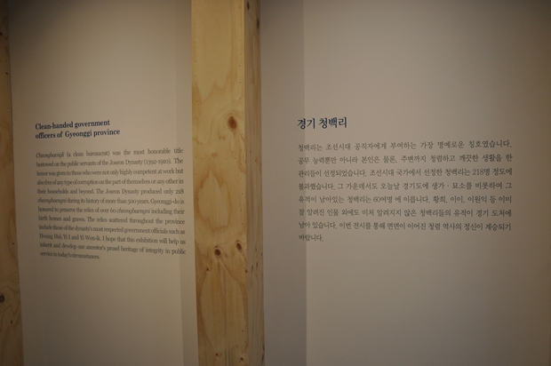 CHEONG137