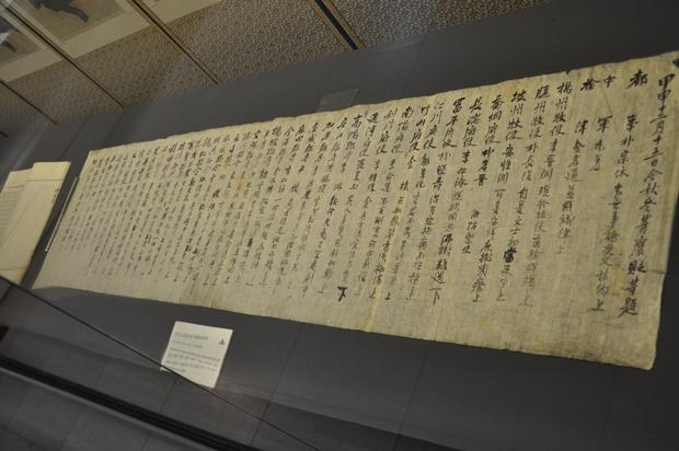 CHEONG182