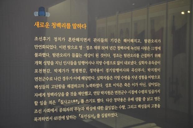 CHEONG191